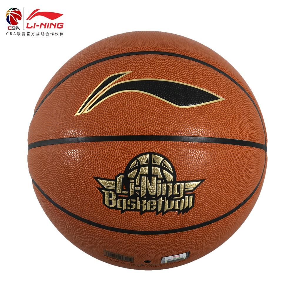 Flash Sale LINING Abqj116 Popularitas Dalam Dan Luar Ruangan Winnie The Pooh Basket Bola Basket