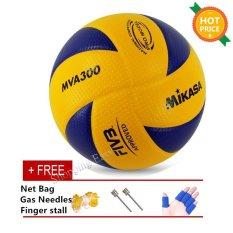 Mikasa MVA 300 Voli Lembut PU Volley Bola MVA300