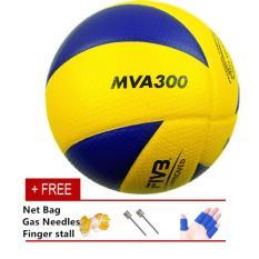 Mikasa MVA 300 Volleyball Soft PU Volley Ball MVA300 - intl