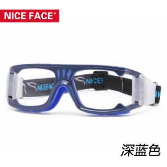 Update Harga NICEFACE luar ruangan anti-kabut miopia basket kaca mata rak kacamata kaca mata basket kaca mata IDR238,400.00  di Lazada ID