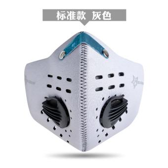 Update Harga Olahraga anti-kabut cahaya melalui Masker Masker IDR117,200.00  di Lazada ID
