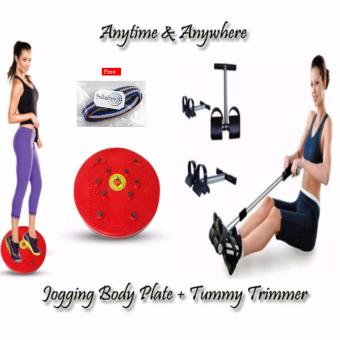 JUAL Paket Alat Fitnes Tummy Trimmer & Nikita Jogging Magnetic Trimmer Body Plate + Free Ikat Rambut Polkadope – 1 Pcs TERLARIS