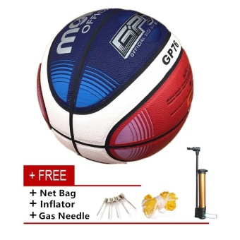 Size7 Molten GP76 PU Indoor Outdoor Leather Basketball BallTraining Equipment With Gift Of Ball Pin + Net bag - intl