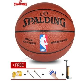 Spalding PU Basketball NBA Size7 PU Leather Basket Basketball - intl