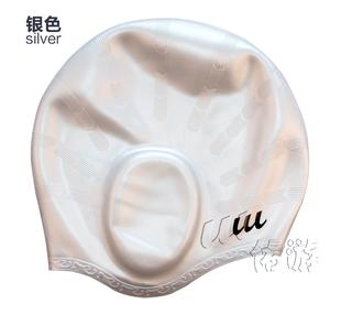 PENAWARAN Youyou silikon tas dengan rambut panjang renang besar topi tahan air topi renang topi renang TERBAIK