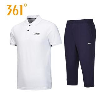 Jual 361 derajat kasual musim panas pria bernapas olahraga (BENAI + Shihlin  biru) (BENAI + Shihlin biru) Online b92be45a22