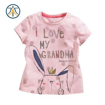 Pencarian Termurah Anak perempuan titik gelombang merah muda lengan pendek t -shirt (Merah muda