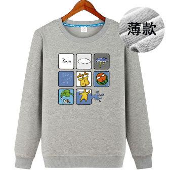 ... Pria Kapas Musim Panas Lengan Pendek Kemeja T-shirt (Topi logo tim. Source. ' Online murah Anda Lay versi Korea dari siswa laki-laki yang longgar ...