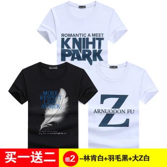 Belanja Terbaik Arnuodon Kaos Kasual Pria Lengan Pendek Kerah Bulat (2-lincoln putih +