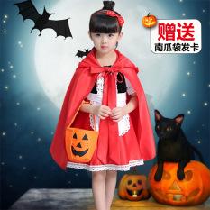 ... Ungu Source · Baobao Halloween untuk anak perempuan Rotkappchen kinerja kostum gaun putri Merah