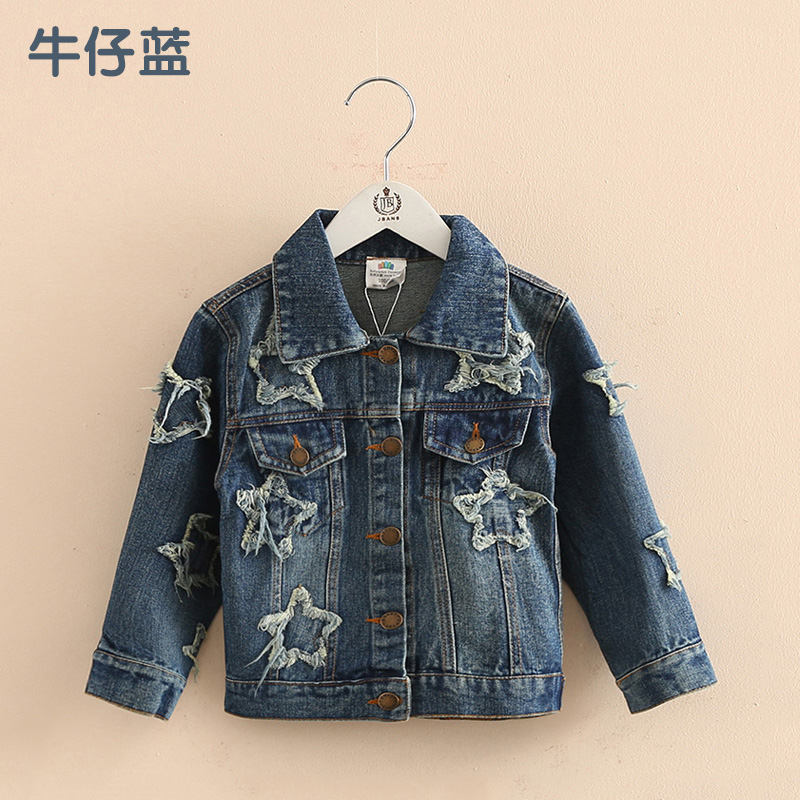 Flash Sale Baobao wt-6429 Korean-style New style girls children's casual jacket cowboy