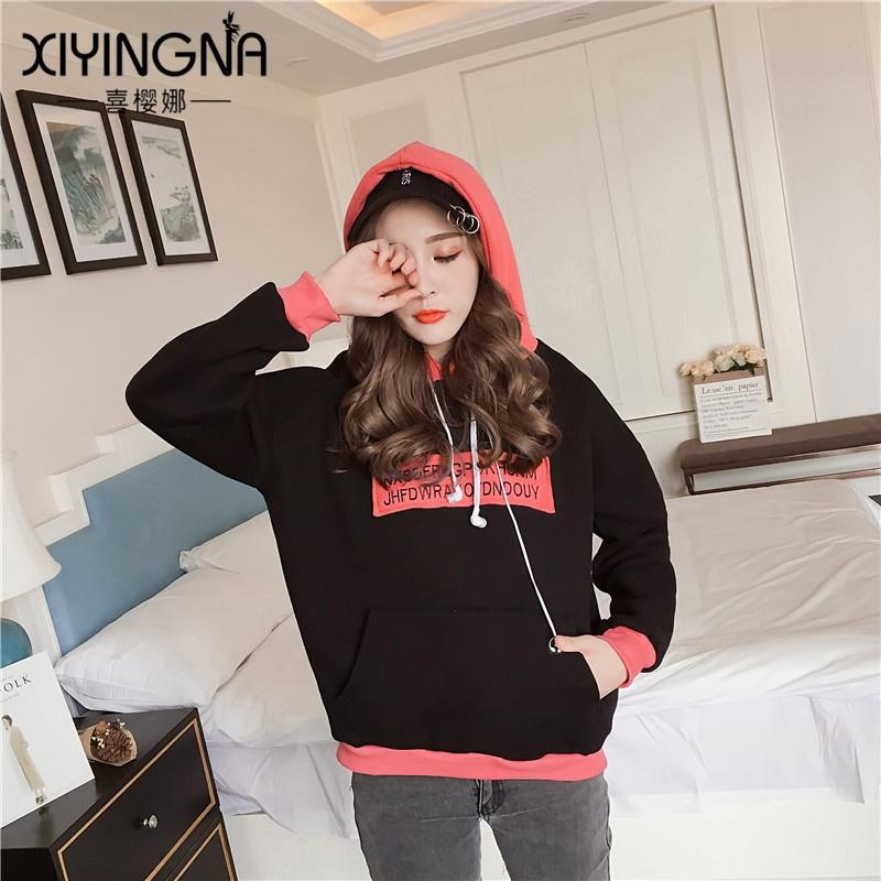 BF Korea Fashion Style baru musim gugur berkerudung sweater (Hitam)