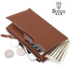 Bogesi pria kualitas klasik kulit dompet - warna cokelat kehitaman