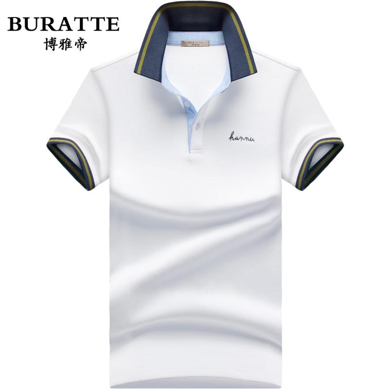 Flash Sale BURATTE Korea Fashion Style kerah bottoming kemeja POLO t-shirt ( Putih)