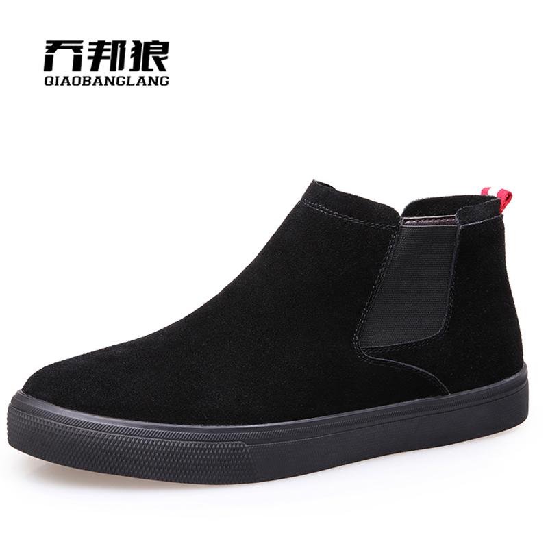 kulit pria sepatu (Coklat gelap). Source · Carrefour sepatu Korea .