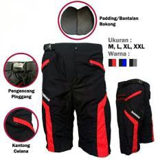 Celana Padding Sepeda Pendek Pria