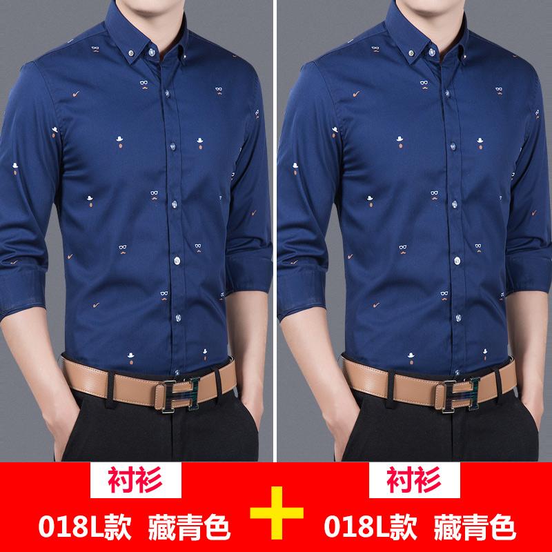 Chaonan pria lengan panjang dicetak kemeja Korea Fashion Style baju kemeja (018L biru tua +