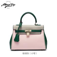 Rp 413.200. Chic Korea Fashion Style Tas Wanita Bahu ...