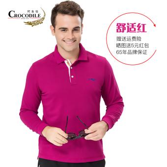 Crocodile baru pria kemeja pullover kemeja (Purple Rose)