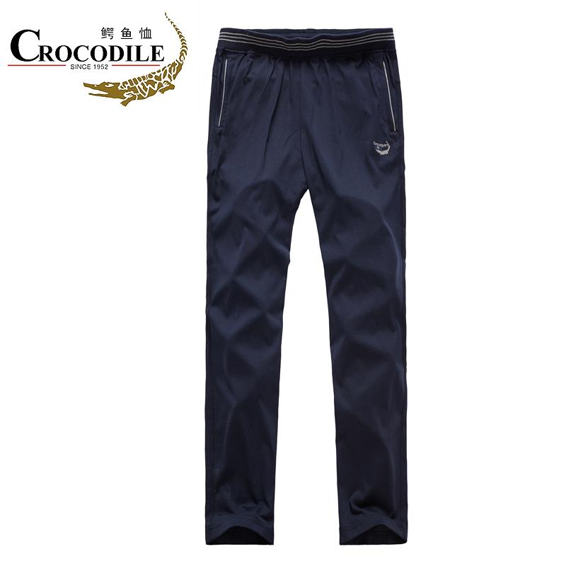Crocodile kasual pinggang elastis ritsleting saku lurus Slim Kebugaran celana panjang celana panjang pria (Biru