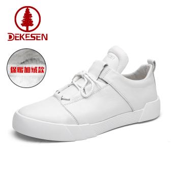 BELI Dekesen Kulit Putih Sol Tebal Yard Besar Sepatu Kebugaran Sepatu Kasual (Ditambah rambut putih renda model 6516-1) TERPOPULER