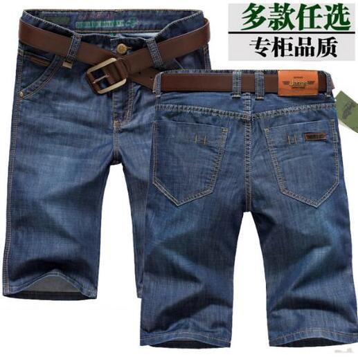 DENIM pria yang longgar, kasual celana lurus celana pendek (8018 celana pendek celana pendek