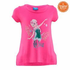 Disney Frozen Princess Elsa T-Shirt Pink