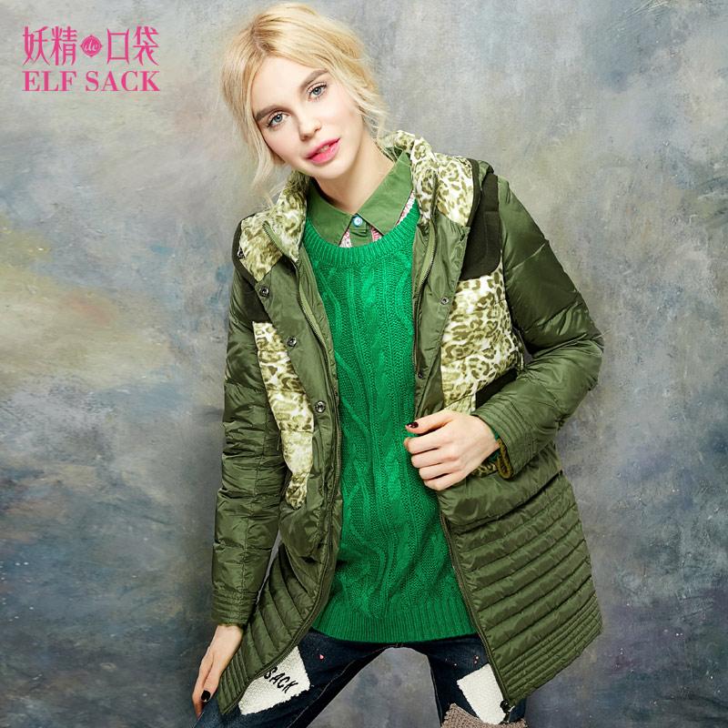 ELF SACK Modis Perempuan Dicetak Pakaian Katun Berkerudung Baju Katun (Acar hijau)