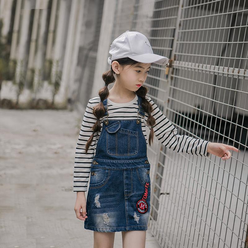 Gadis musim panas siswa musim panas rok gaun tali (Gambar model)
