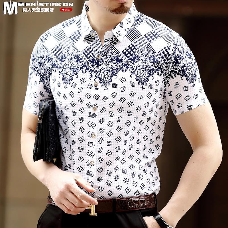 Gaya Oriental pria Slim bisnis paruh baya kemeja lengan pendek lengan pendek kemeja (Putih 322