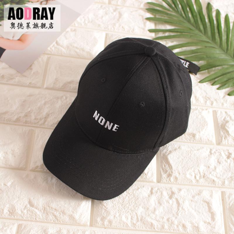 Harajuku kasual untuk pria dan wanita topi topi topi baseball (Hitam)