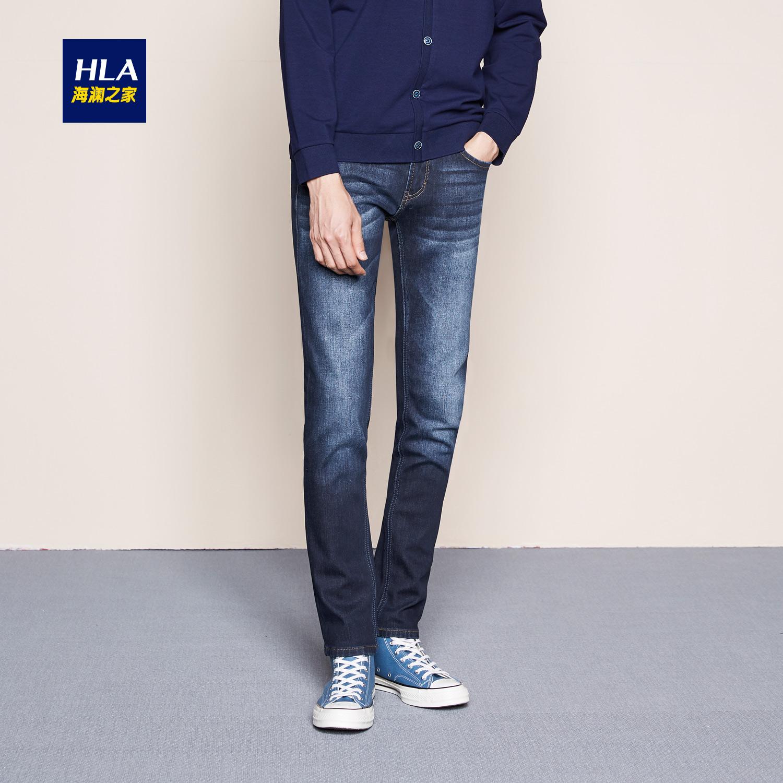 Flash Sale HLA Nyaman Tambah Beludru Musim Gugur Produk Baru Celana Pria Pinggang Slim Celana Jeans (Koboi Biru J6)