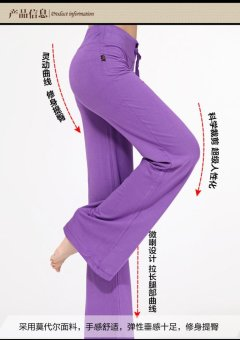 Hot Sales Moonar Women Yoga Pant Ladies Gym Fitness Dancing RunningPant Soft Trouser - Purple - intl