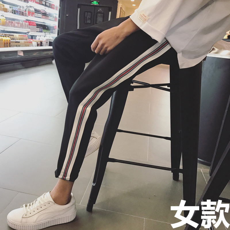I Korean-style female New style high-waisted ankle-length pants casual pants