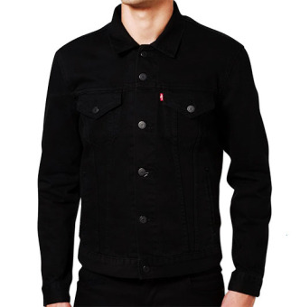 Harga RoG Jaket Denim Full Black