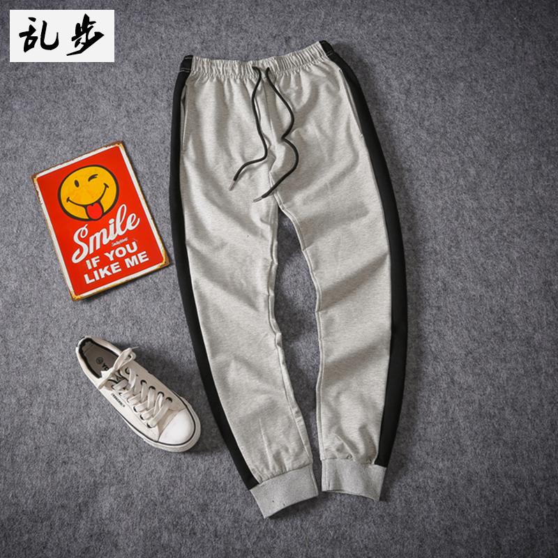 Jepang harem pants stoking laki-laki yang longgar celana bergaris celana kasual (122 celana