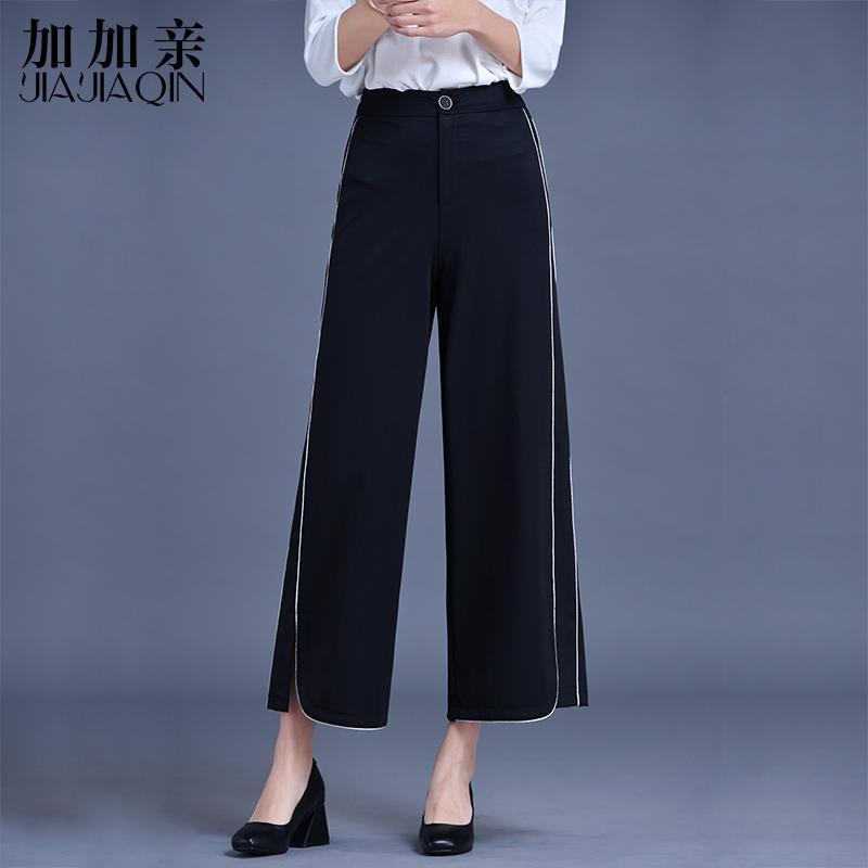 Flash Sale JIAJIAQIN Hitam Pinggang Tinggi Slim Terlihat Langsing Kasual Celana Perempuan Lebar Kaki Celana (