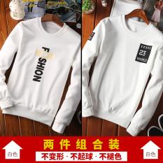 Kaos Oblong Pria Lengan Panjang Leher O Model Tipis Versi Korea (Panjang zuo VE02 putih