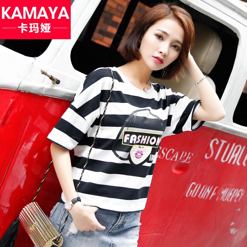 Flash Sale KAPNA Korea Fashion Style leher bulat dicetak lengan pendek t- shirt (Hitam