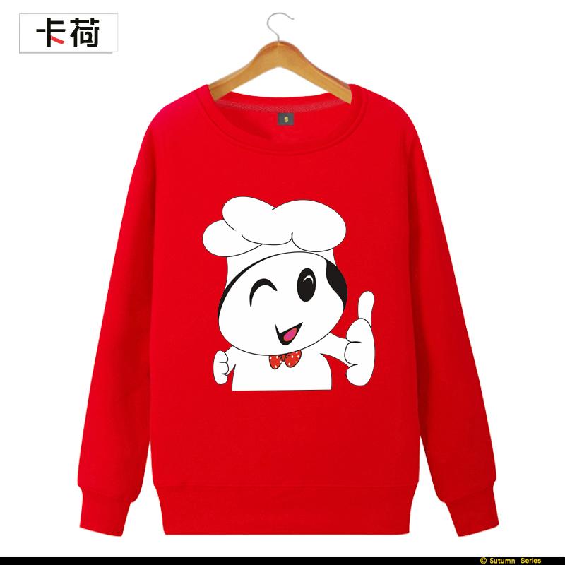 Chef Series Topi Koki Tali Jepang. Source · Kartu Barat Hotel dapur  pullover sweater ( e52ef37de5