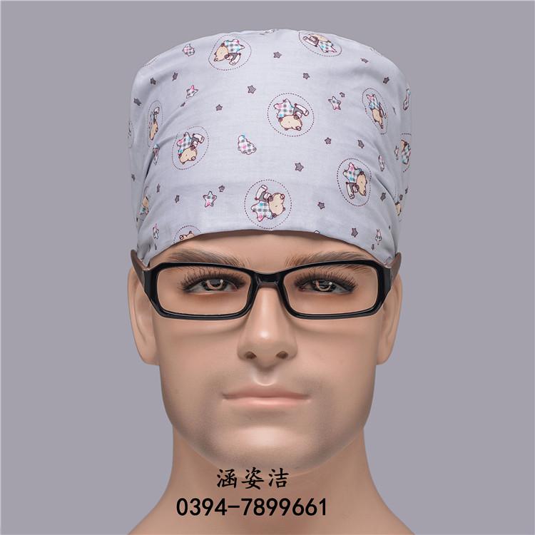 Kartun pria dan dokter anak anjing dicetak topi topi bedah (Topi + + + Masker