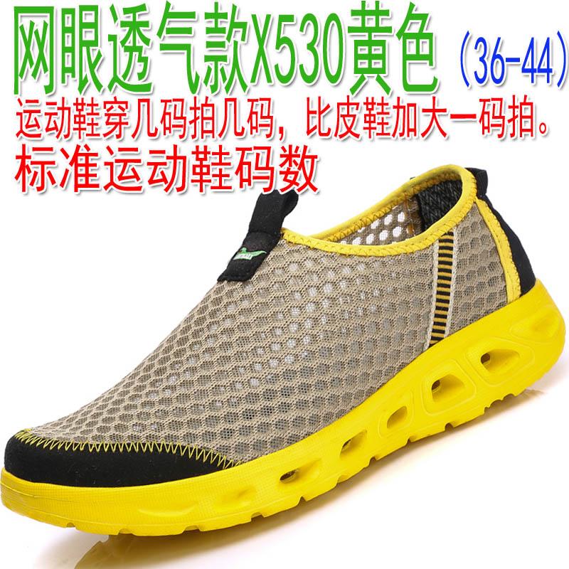 ... Flash Sale Kasual pedal olahraga sepatu hulu jala sepatu X530 Kuning 1