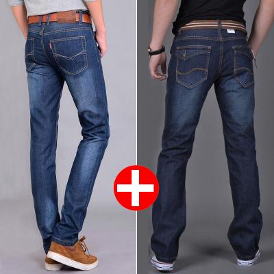 Flash Sale Kasual pria lurus musim semi dan musim gugur celana pria celana jeans (Berwarna
