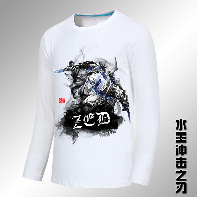 Qiuyi anak laki laki pada pria t shirt penuh kasih kemeja Tiga rusa . Source.