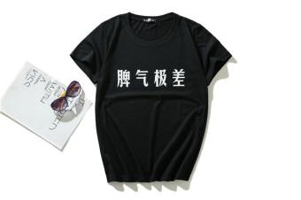 Gambar Katun warna solid lengan pendek pecinta teks lengan pendek kemeja t shirt (Hitam miskin