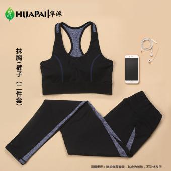 Kebugaran berjalan kebugaran cepat kering semi dan pakaian yoga pakaian yoga pakaian yoga (Hitam (F050))