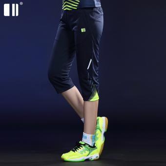Kebugaran bulu tangkis pakaian Slim cepat kering joging celana (Celana perempuan [26023])