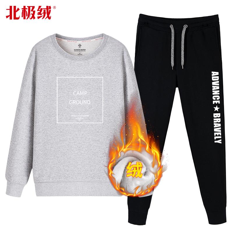 Cheap online Kebugaran sederhana ditambah beludru pria musim dingin tebal jas (Abu-abu (cAMP) + celana hitam (Putih ke depan))