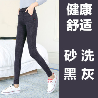 Korea Fashion Style Baru Musim Semi Denim Legging (Pasir hitam dan abu-abu model