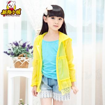 Pencari Harga Korea Fashion Style baru renda jahitan kemeja matahari perlindungan pakaian (Kuning) Belanja
